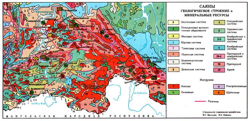 angliyskom-sochinenie-na-temu-poleznie-iskopaemie-krasnodarskogo-kraya-temu